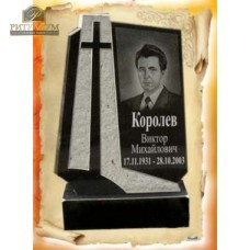 Памятник из гранита 61 — ritualum.ru