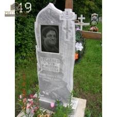Памятник из мрамора стандарт 49 — ritualum.ru