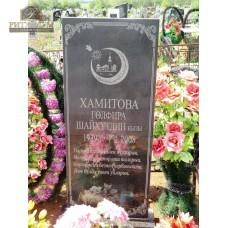 Мусульманский памятник 03 — ritualum.ru