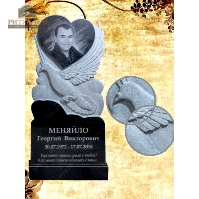 Памятник резной из гранита ЧПУ « Голубь с сердцем» — ritualum.ru